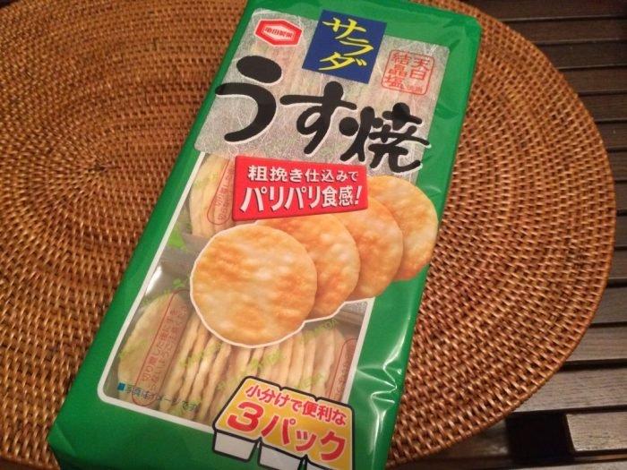亀田製菓のサラダうす焼
