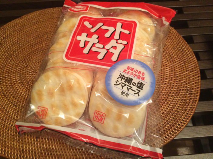 亀田製菓 ソフトサラダ