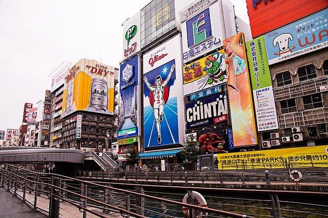 大阪土産を東京で買うには?
