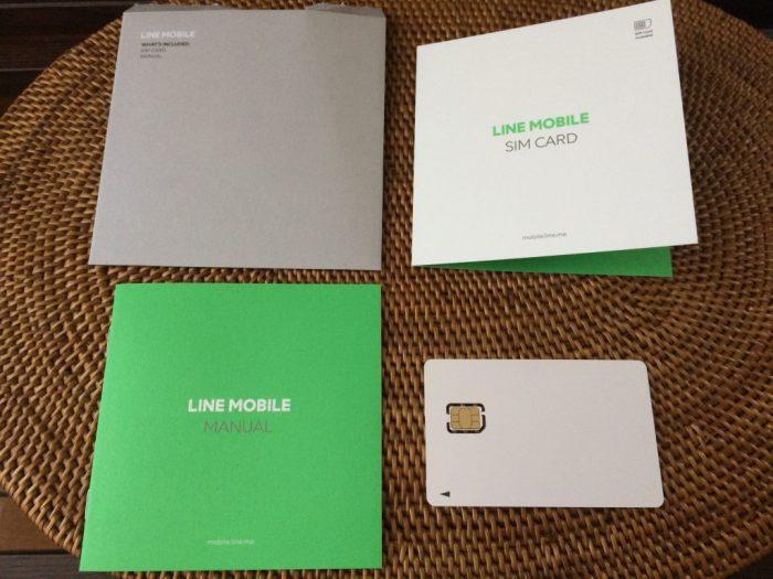 LINEモバイルSIMとマニュアルが郵送で送られてくる