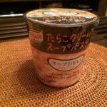 たらこクリームスープパスタ豆乳じたて(味の素)