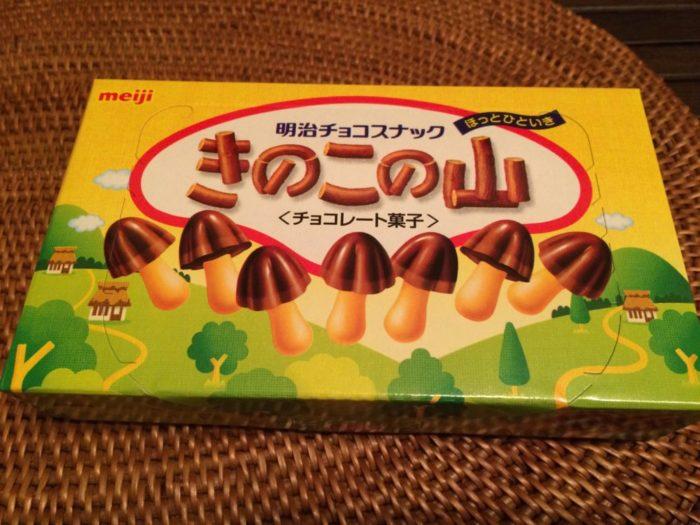 きのこの山(明治製菓)