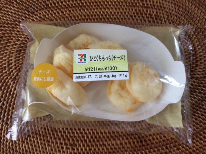 ひとくちもっち(チーズ)