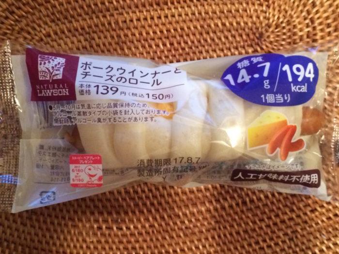ポークウインナーとチーズのロール