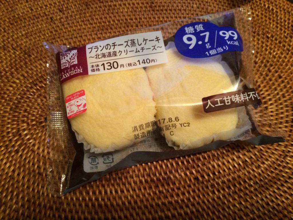 ブランのチーズ蒸しケーキ北海道産クリームチーズ