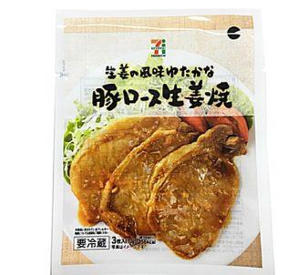 コンビニで買える糖質制限食品「豚の生姜焼き」