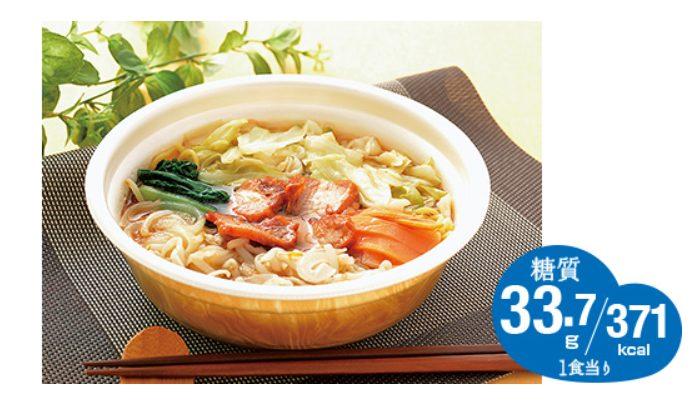 ローソンの糖質制限食品「たっぷり野菜麺~醤油味~」