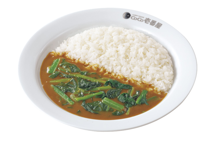 ココ壱番屋の人気トッピング「ほうれん草」