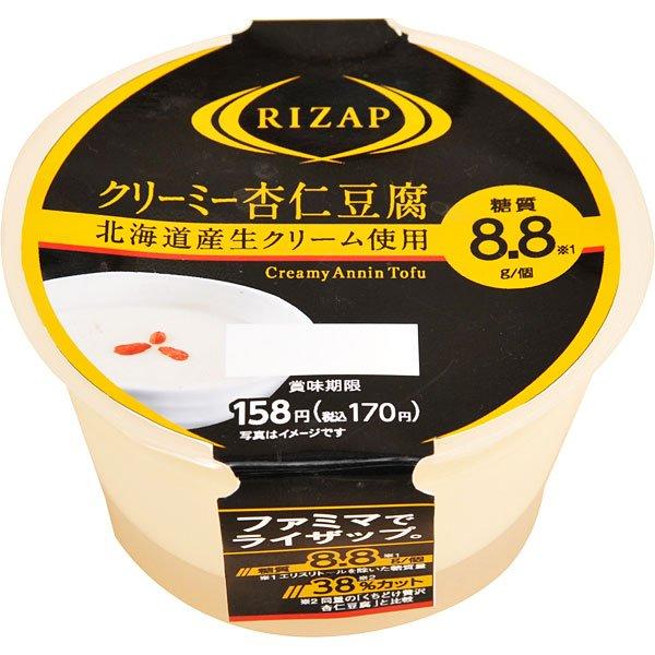 コンビニで買える夜食「RIZAP クリーミー杏仁豆腐」