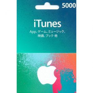 コンビニで買える人気電子ギフト券「iTunes Card」