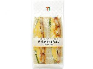 コンビニの人気サンドウィッチ「照焼チキンとたまごサンド」
