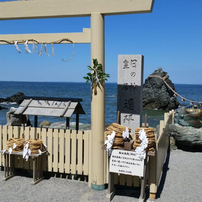 二見興玉神社に参拝