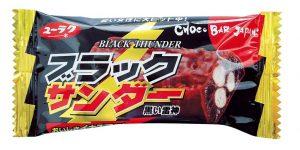 コンビニで買える人気お菓子「ブラックサンダー」