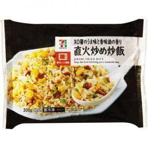 コンビニの人気冷凍食品「直火炒め炒飯」