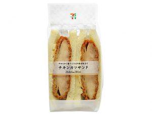 コンビニの人気サンドウィッチ「チキンカツサンド」
