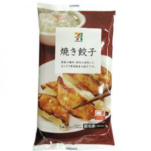 コンビニの人気冷凍食品「焼き餃子」