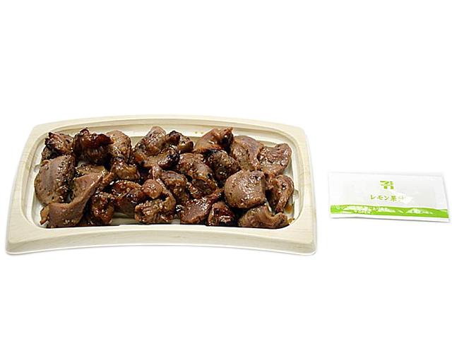 セブンイレブンで買える人気の低カロリー食品「砂肝の黒胡椒焼き」