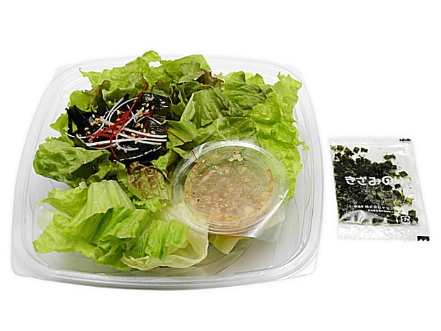 セブンイレブンで買える低人気のカロリー食品「おつまみ塩チョレギサラダ」