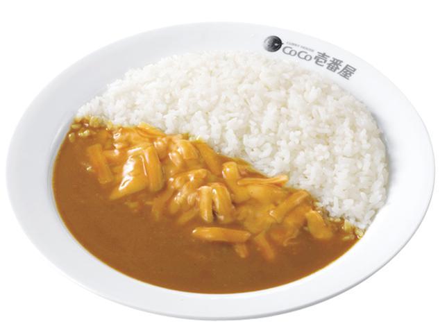 ココ壱番屋(ココイチ)の人気カレー「チーズカレー」