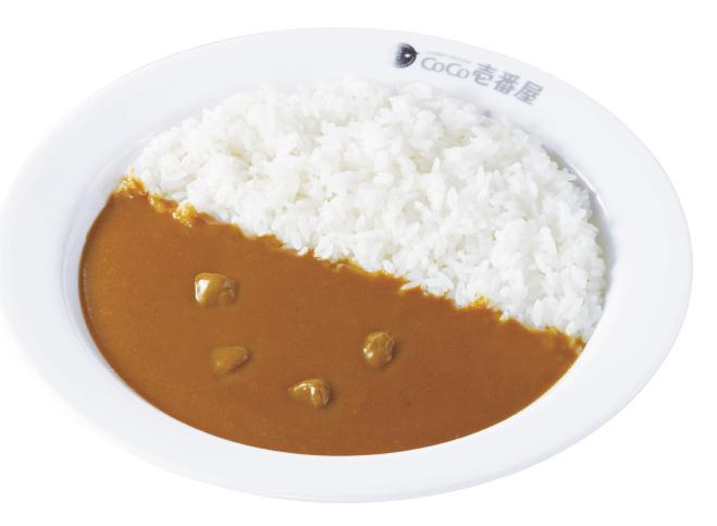 ココ壱番屋(ココイチ)の人気カレー「ビーフカレー」