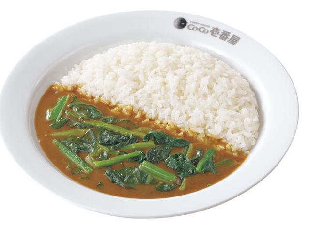 ココ壱番屋(ココイチ)の人気カレー「ほうれんそうカレー」