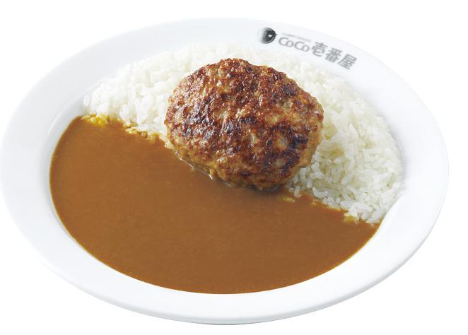 ココ壱番屋(ココイチ)の人気カレー「チーズインハンバーグカレー」