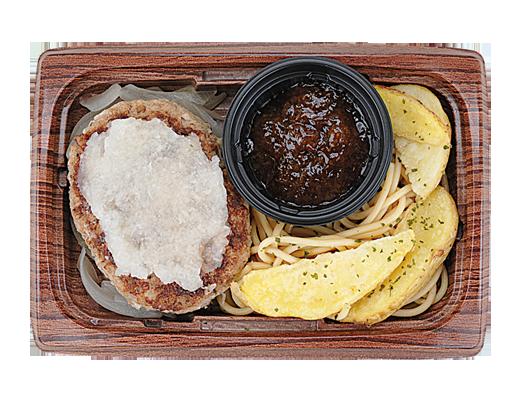 ローソンで買える人気の低カロリー食品「鉄板焼きハンバーグ(和風おろし醤油)」