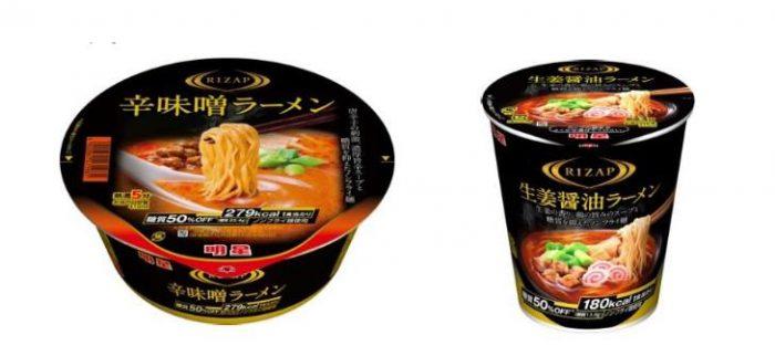 サークルK(ファミリーマート)で買える糖質制限食品「RIZAPの生姜醤油ラーメン」