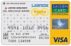 コンビニで役立つ人気クレジットカード「JMBローソンPONTAカードVISA」