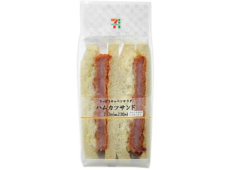 セブンイレブンで買えるサンドイッチ人気ランキング【ハムカツサンド】