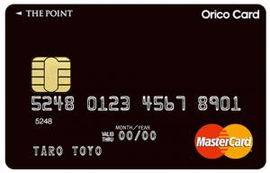コンビニで役立つ人気クレジットカード「オリコ・ザ・ポイントカード」