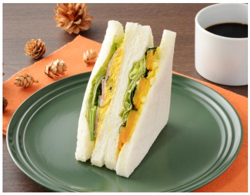 ローソンで買えるサンドイッチ人気ランキング【パンプキンサラダサンド】