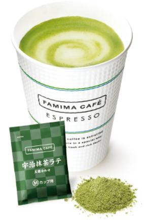 ファミリーマートで買える飲み物(ジュース)人気ランキング【宇治抹茶ラテ】