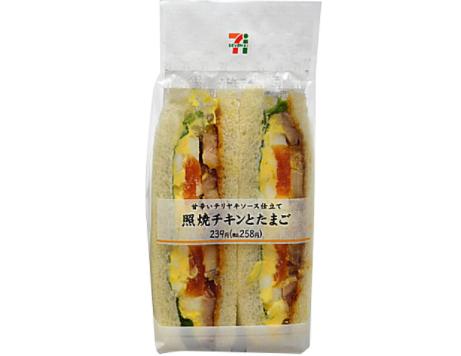 セブンイレブンで買えるサンドイッチ人気ランキング【照焼チキンとたまごサンド】