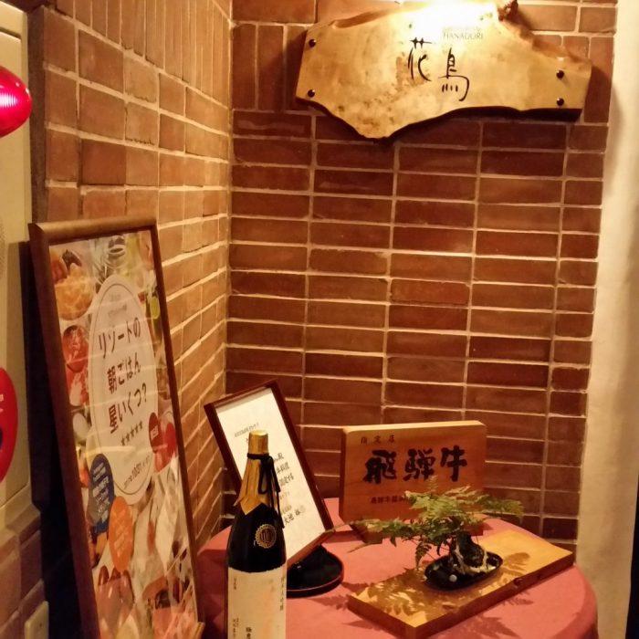高山わんわんパラダイスホテルのレストラン