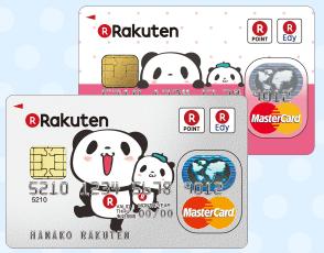 コンビニで役立つ人気クレジットカード「楽天カード」