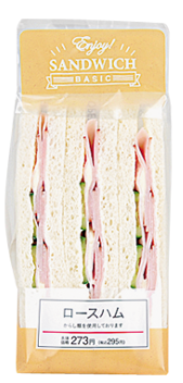 ローソンで買えるサンドイッチ人気ランキング【ロースハムサンド】