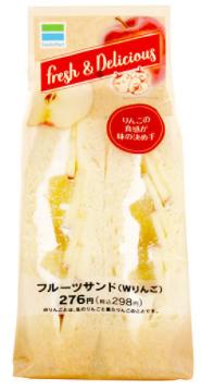 ファミリーマートで買えるサンドイッチ人気ランキング【フルーツサンド(Wりんご)】