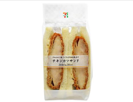 セブンイレブンで買えるサンドイッチ人気ランキング【チキンカツサンド】