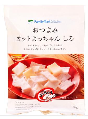 ファミリーマートで買えるお菓子人気ランキング【おつまみカットよっちゃんしろ】