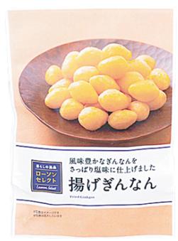 ローソンで買えるお菓子人気ランキング【】