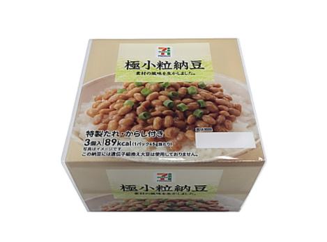 コンビニで買える人気の高たんぱく食品「極小粒納豆 3個入」