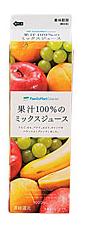 ファミリーマートで買える飲み物(ジュース)人気ランキング【果汁100%のミックスジュース】