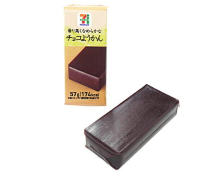 セブンイレブンで買えるお菓子人気ランキング【チョコようかん】