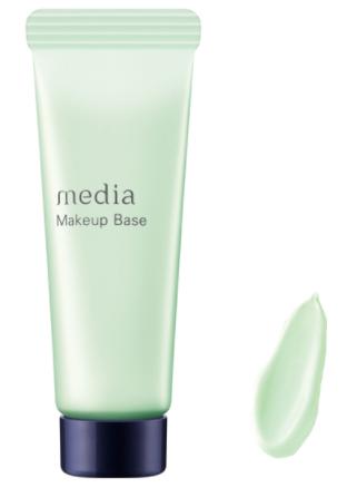 コンビニやネットで人気のコスメ(化粧品)「メディア」メイクアップベースS(グリーン)ミニ