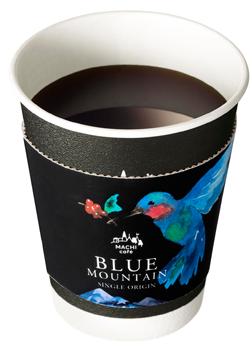 ローソンで買える飲み物(ドリンク)人気ランキング【シングルオリジン ブルーマウンテンコーヒー】