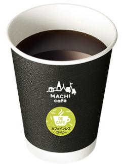 コンビニで買える人気朝ごはん「カフェインレス コーヒー(S)」
