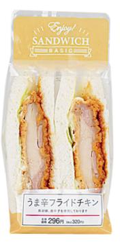 ローソンで買えるサンドイッチ人気ランキング【うま辛フライドチキンサンド】