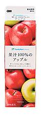 ファミリーマートで買える飲み物(ジュース)人気ランキング【果汁100%のアップル】