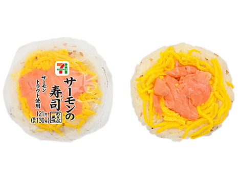 セブンイレブンで買える夜食人気ランキング【サーモンの寿司(サーモントラウト使用)】